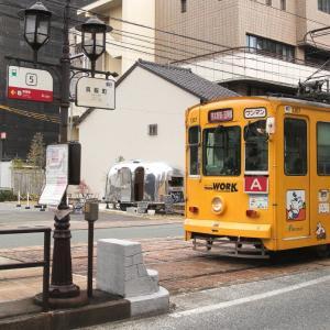 熊本市交通局 呉服町電停