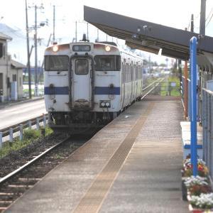 JR緑川駅