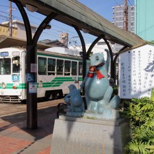 熊本市交通局 洗馬橋電停の紫陽花