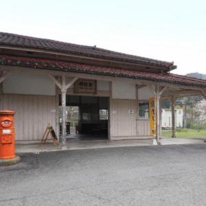 JR網田駅の菜の花