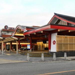 西鉄太宰府駅