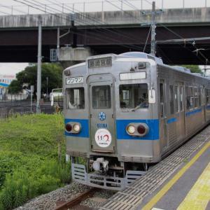熊本電鉄 新須屋駅