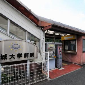 JR崇城大学前駅
