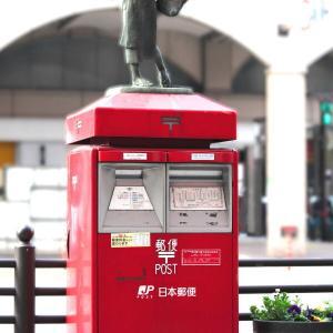 ポストコレクション ホテル日航熊本前