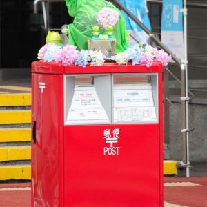 ポストコレクション 熊本中央郵便局