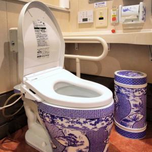 いろいろトイレ 有田焼トイレ