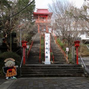 今山大師寺