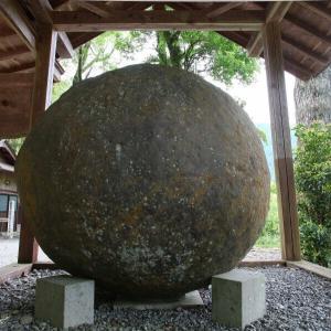 千年の目覚め平成悠久石
