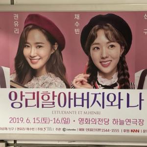 韓国ミュージカルの世界