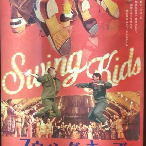 タップダンスと分断の悲劇 韓国映画「スウィング・キッズ」