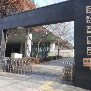 知ってますか 命と健康への探求 許浚(ホジュン)博物館