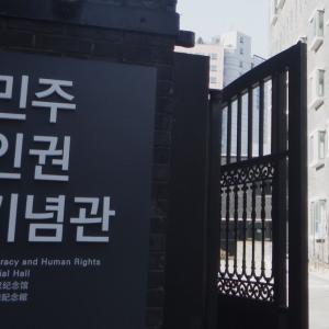 映画「1987」の舞台から 韓国語で読む世界人権宣言 その1