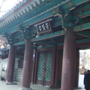 ソウルといえば タプコル公園