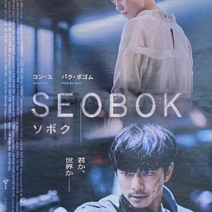 偉大な創造か 生命の冒涜か 韓国映画「ソボク」