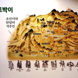 生粋のソウルっ子とは2 ソウル生活史博物館から