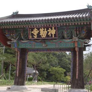 漢江ほとりの美観 驪州神勒寺
