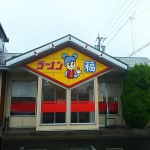 ラーメン福 篠原橋店