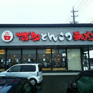 鶴亀堂 北名古屋店