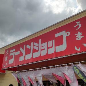 ラーメンショップ津島本店