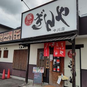 豚そば ぎんや 中川店