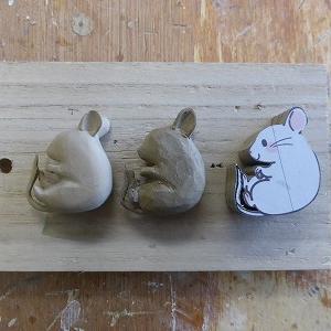 早めに鼠17匹作りました。