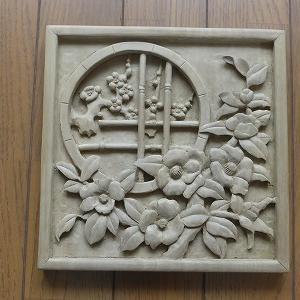 木彫(椿と梅)完成