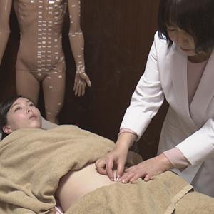 NHK 朝イチ「心も体も! 東洋医学でリフレッシュSP」
