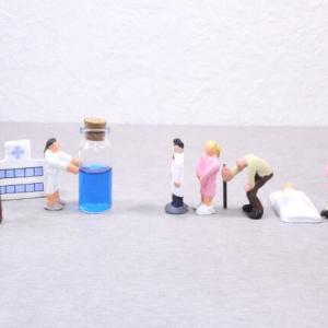 新型コロナウイルスワクチン接種と鍼灸マッサージ