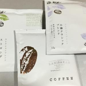 可否茶館 ギフトコーヒー:カンデリージャのレビュー【12g】