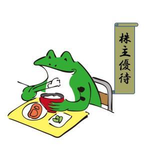 9月株主優待ランキング!注目度別・10万円以下も調査【2019】