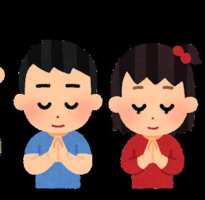 人生を豊かにする1分の習慣3つを1月11日に紹介