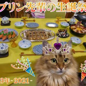 2月28日の令和3年の先輩のお誕生日会ニャ!