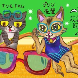 「うちの子4ニャン・メガネ!」オリジナル眼鏡をJINS-PAINTで注文にゃ!