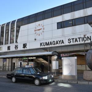 熊谷駅周辺の金券ショップ一覧・比較|埼玉県のチケットショップ