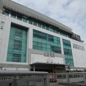 小田原駅周辺の金券ショップ一覧・比較|神奈川県のチケットショップ