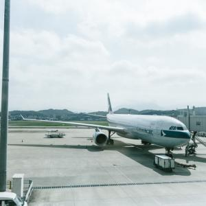日本空港ビルディング株主優待券を利用して節約|買い物系株主優待券