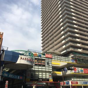 上大岡駅周辺の金券ショップ一覧・比較|神奈川県のチケットショップ
