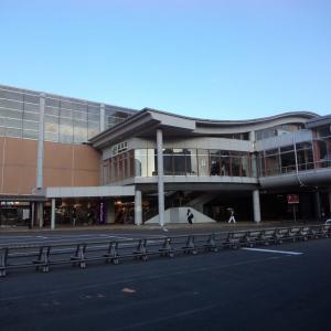 秋田駅周辺の金券ショップ一覧・比較|秋田県のチケットショップ
