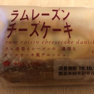ラムレーズンチーズケーキ タカキベーカリー