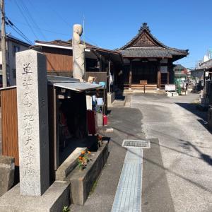 専修寺(大垣市)