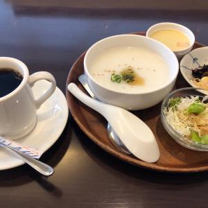 ブレンド珈琲&中華粥モーニング オヤコdeカフェスマイル(大垣市)