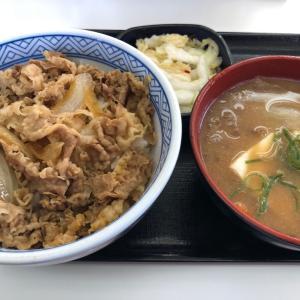 牛丼・B豚汁セット 吉野家258号線大垣店