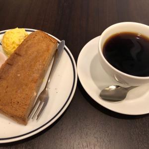 モンテアルト農園珈琲&黒パンモーニング CAZAN珈琲店本店(昭和区)