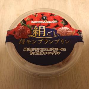 絹ごし苺モンブランプリン ロピア