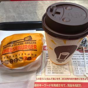 チーズバーガー・ホットコーヒー バーガーキングイオンタウン千種店