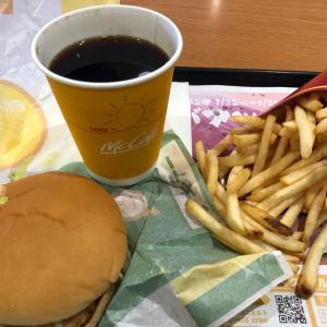 チキンクリスプ・ポテト・コーヒー マクドナルドイオンモール大垣店