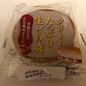 クリームたっぷり生どら焼き 甘納豆入り小豆風味ホイップ 山崎製パン