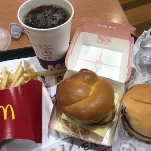 チキンタツタ明太チーズセット・ハンバーガー マクドナルドイオンモール大垣店