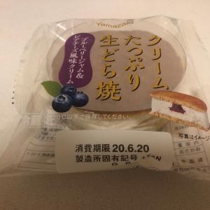 クリームたっぷり生どら焼き ブルーベリージャム&レアチーズ風味クリーム 山崎製パン