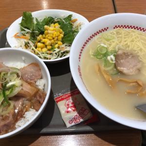 ラーメン・塩豚カルビ丼サラダセット スガキヤ大垣イオンモール